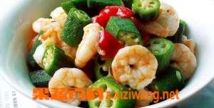 秋葵炒虾仁的材料和做法步骤教程